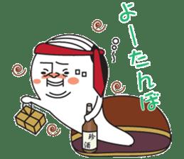 Dorayagi-Jige Sticker sticker #942456