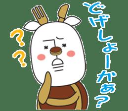 Dorayagi-Jige Sticker sticker #942459