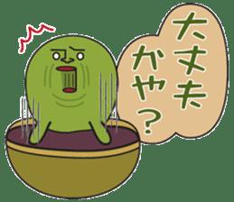 Dorayagi-Jige Sticker sticker #942460