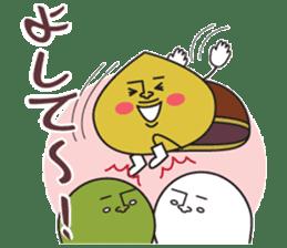Dorayagi-Jige Sticker sticker #942461