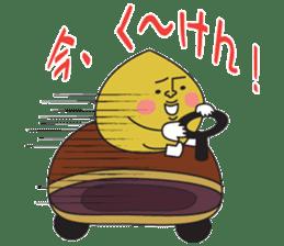 Dorayagi-Jige Sticker sticker #942469