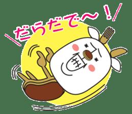 Dorayagi-Jige Sticker sticker #942470