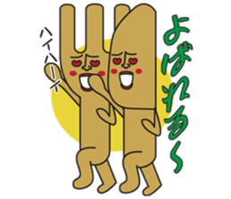 Dorayagi-Jige Sticker sticker #942472