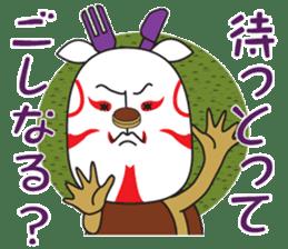 Dorayagi-Jige Sticker sticker #942474