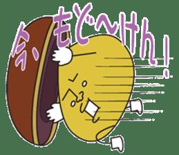 Dorayagi-Jige Sticker sticker #942475