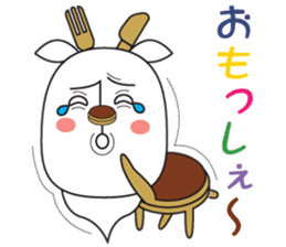 Dorayagi-Jige Sticker sticker #942477