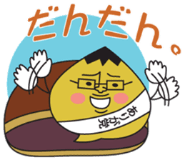 Dorayagi-Jige Sticker sticker #942478