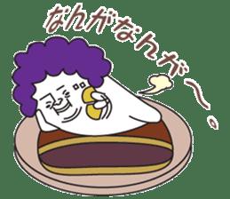 Dorayagi-Jige Sticker sticker #942479