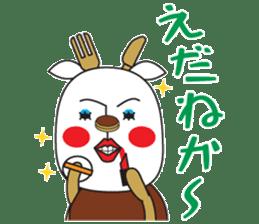 Dorayagi-Jige Sticker sticker #942481