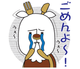 Dorayagi-Jige Sticker sticker #942482
