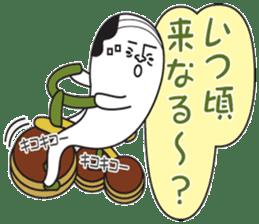 Dorayagi-Jige Sticker sticker #942483