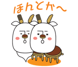 Dorayagi-Jige Sticker sticker #942484