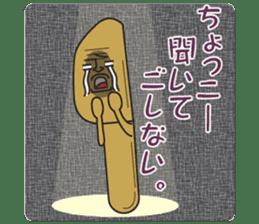 Dorayagi-Jige Sticker sticker #942485