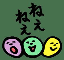 "Japanese ""Shodou"" Stickers sticker #944176"