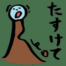 "Japanese ""Shodou"" Stickers sticker #944184"