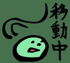 "Japanese ""Shodou"" Stickers sticker #944188"