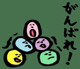 "Japanese ""Shodou"" Stickers sticker #944189"