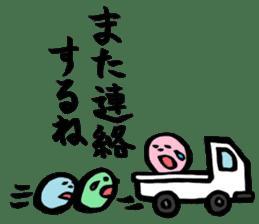"Japanese ""Shodou"" Stickers sticker #944193"