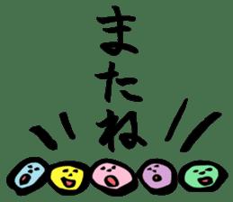 "Japanese ""Shodou"" Stickers sticker #944194"