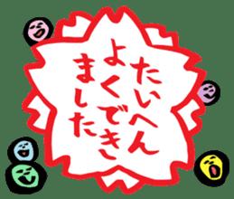 "Japanese ""Shodou"" Stickers sticker #944199"