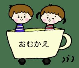 CAPKO & FRIEND sticker #945900