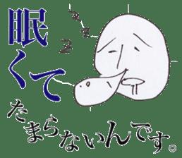 Funny Sticker of Mr.Rice #1 sticker #946573