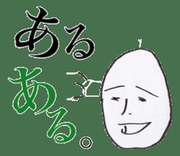 Funny Sticker of Mr.Rice #1 sticker #946585