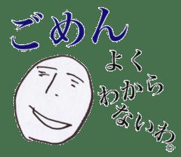 Funny Sticker of Mr.Rice #1 sticker #946595