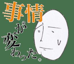 Funny Sticker of Mr.Rice #1 sticker #946597