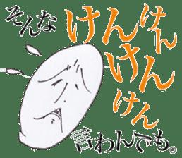 Funny Sticker of Mr.Rice #1 sticker #946598