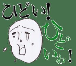 Funny Sticker of Mr.Rice #1 sticker #946603