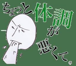 Funny Sticker of Mr.Rice #1 sticker #946605