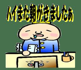 NITO daily life conversation sticker #946607