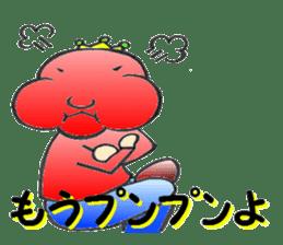 NITO daily life conversation sticker #946611