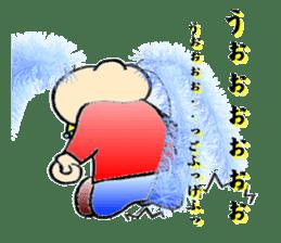 NITO daily life conversation sticker #946613