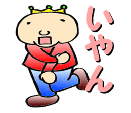 NITO daily life conversation sticker #946615
