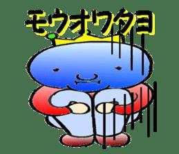 NITO daily life conversation sticker #946616