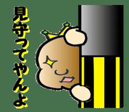 NITO daily life conversation sticker #946619