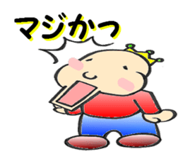 NITO daily life conversation sticker #946621