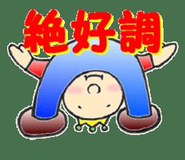 NITO daily life conversation sticker #946624