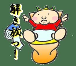 NITO daily life conversation sticker #946625