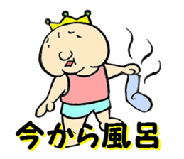 NITO daily life conversation sticker #946626