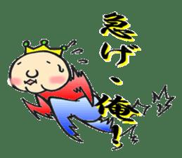 NITO daily life conversation sticker #946627