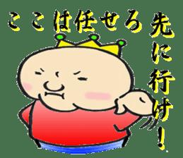 NITO daily life conversation sticker #946628