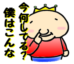 NITO daily life conversation sticker #946629