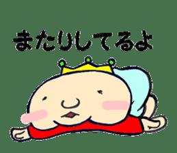 NITO daily life conversation sticker #946630