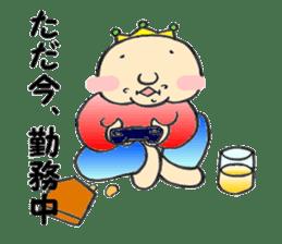 NITO daily life conversation sticker #946631