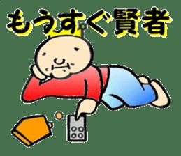 NITO daily life conversation sticker #946632