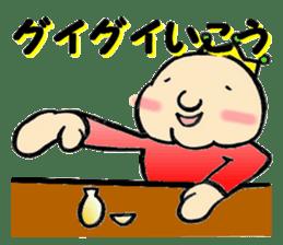 NITO daily life conversation sticker #946635