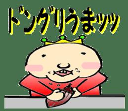 NITO daily life conversation sticker #946636